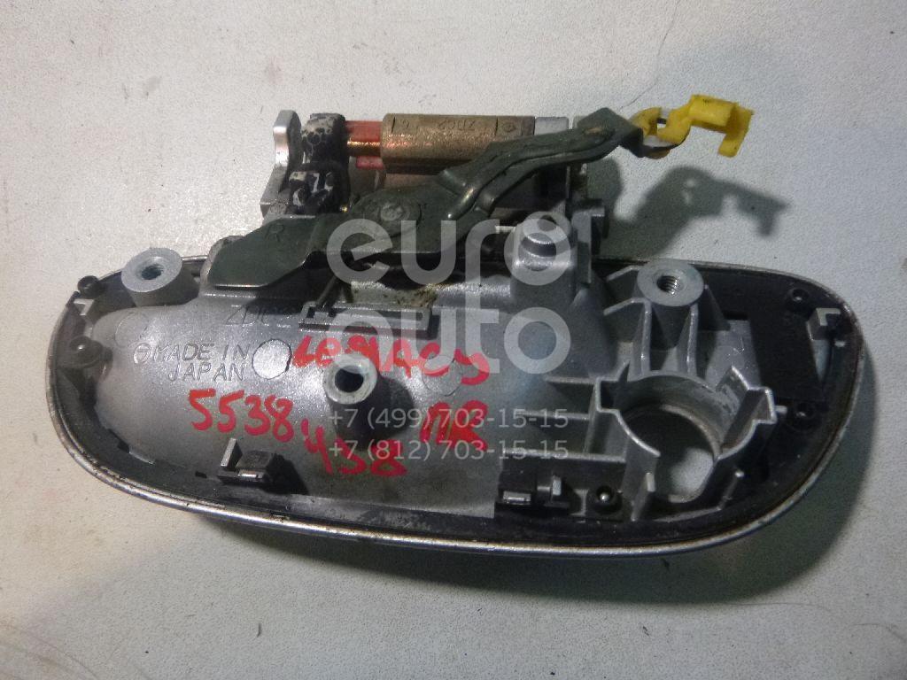 Ручка двери передней наружная правая для Subaru Legacy Outback (B13) 2003-2009;Legacy (B13) 2003-2009 - Фото №1