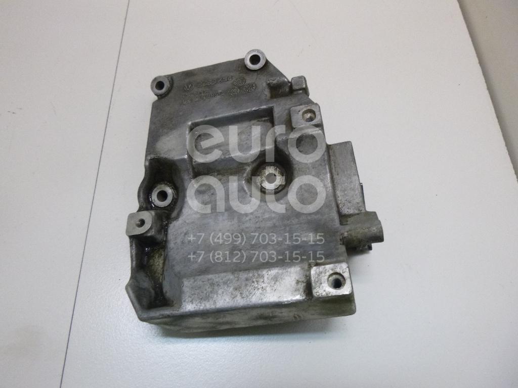 Кронштейн кондиционера для Audi,VW A4 [B6] 2000-2004;A4 [B5] 1994-2000;Passat [B5] 1996-2000;A6 [C5] 1997-2004;Passat [B5] 2000-2005 - Фото №1