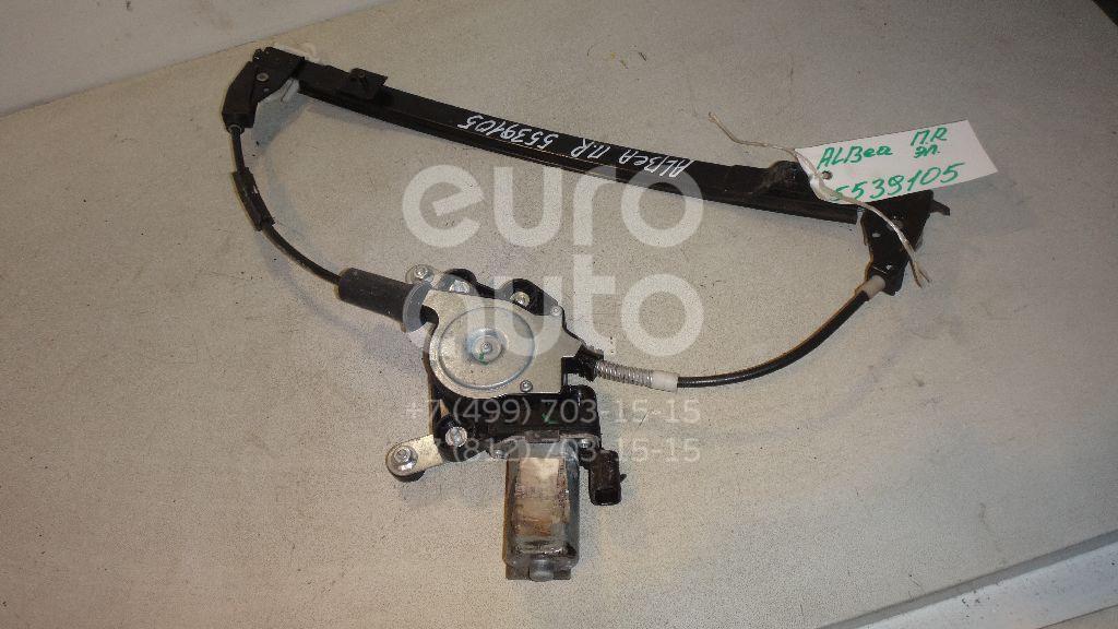 Стеклоподъемник электр. передний правый для Fiat Albea 2002-2012 - Фото №1