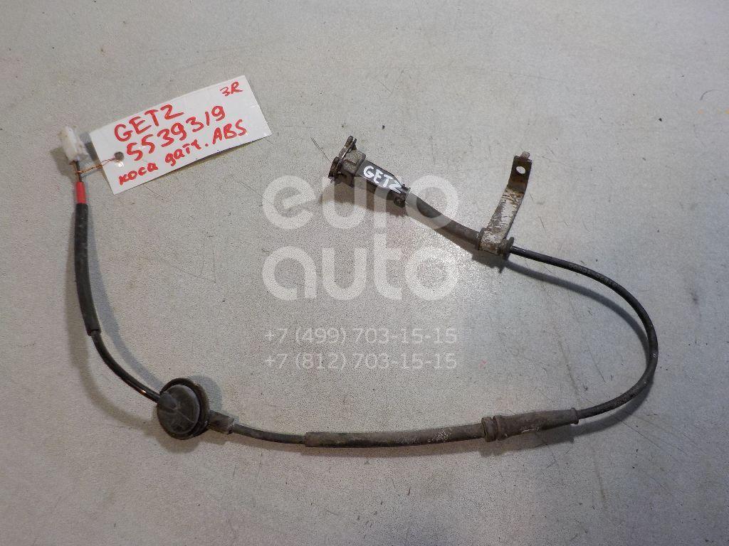 Проводка (коса) для Hyundai Getz 2002-2010 - Фото №1