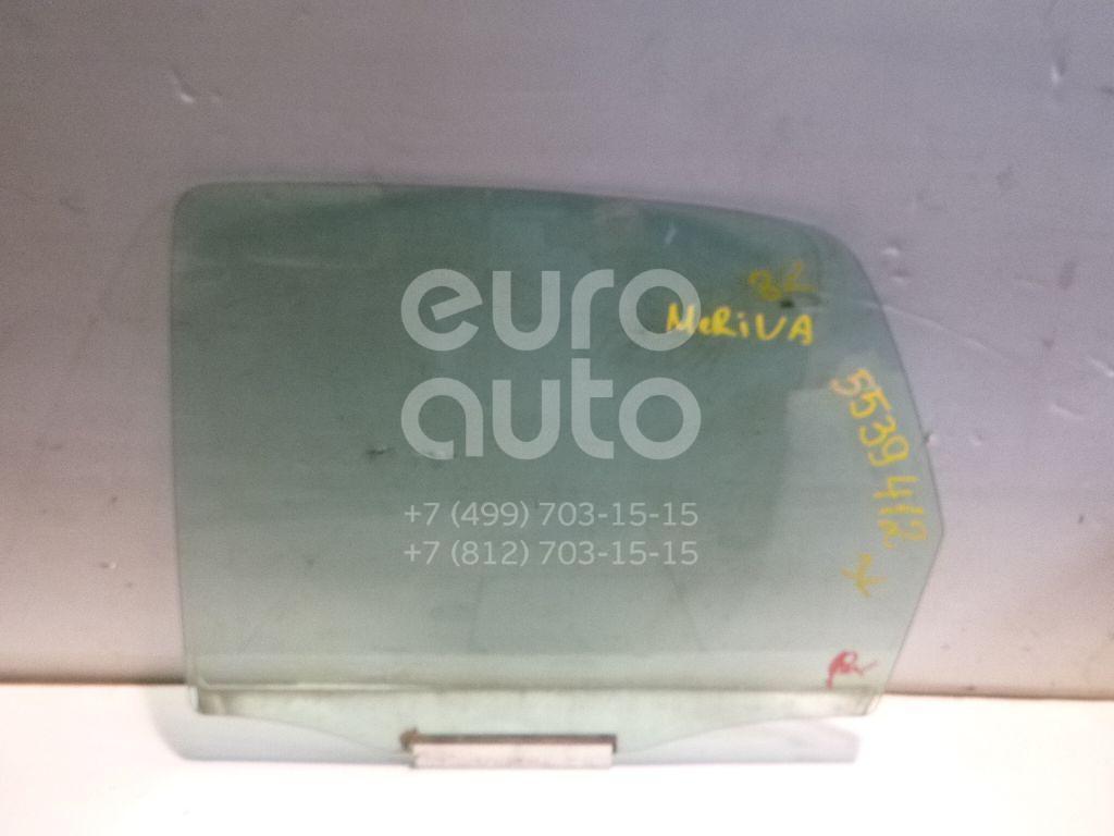 Стекло двери задней левой для Opel Meriva 2003-2010 - Фото №1