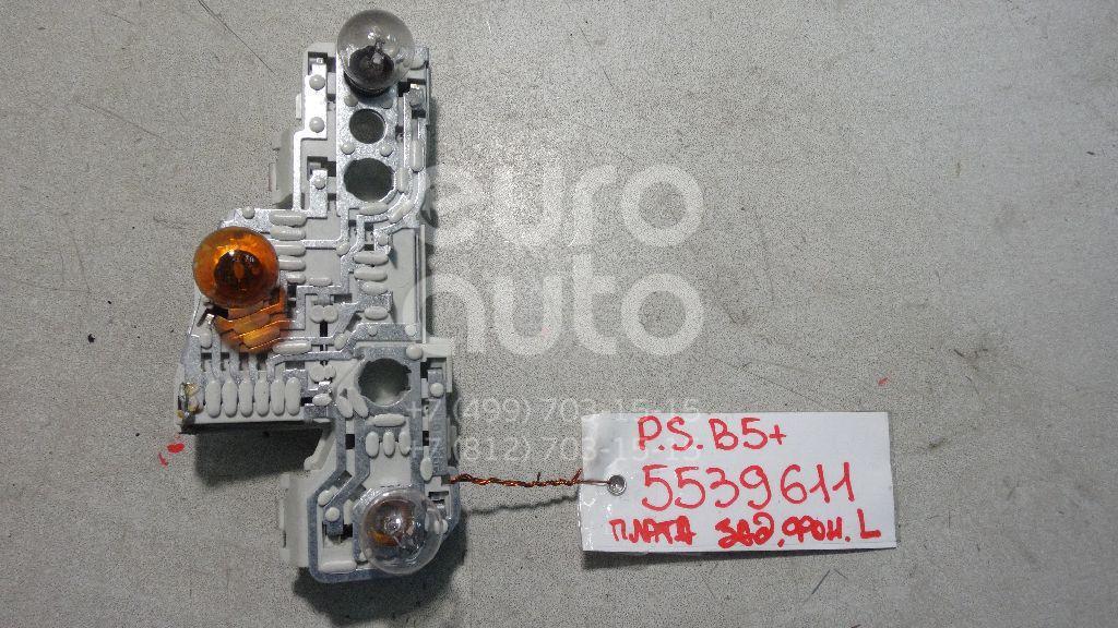 Плата заднего фонаря левого для VW Passat [B5] 2000-2005 - Фото №1