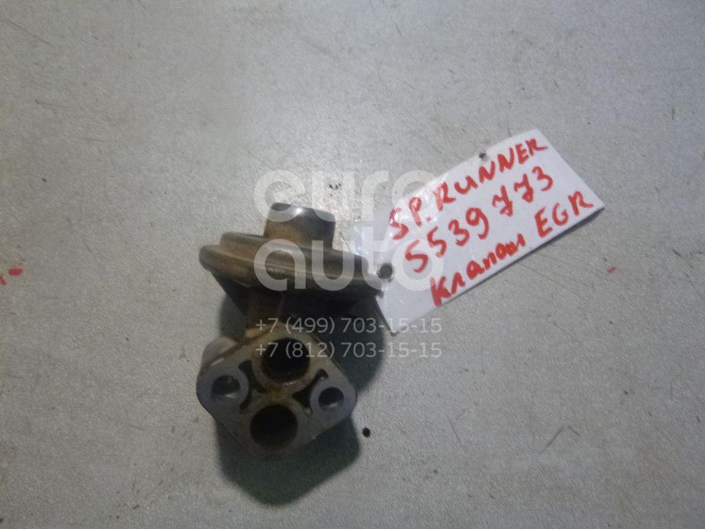 Клапан рециркуляции выхлопных газов для Mitsubishi Space Runner (N1,N2) 1991-1999;Carisma (DA) 1995-1999;Lancer (CB) 1992-2000;Space Wagon (N3,N4) 1991-2000 - Фото №1
