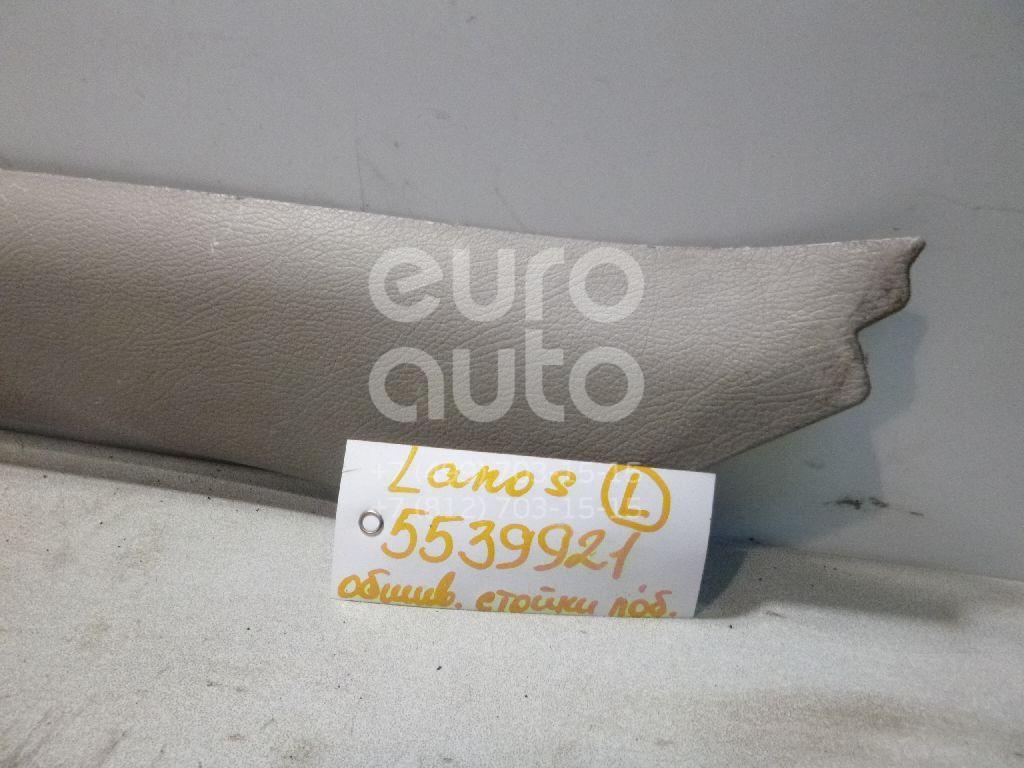 Обшивка стойки для Chevrolet Lanos 2004-2010 - Фото №1