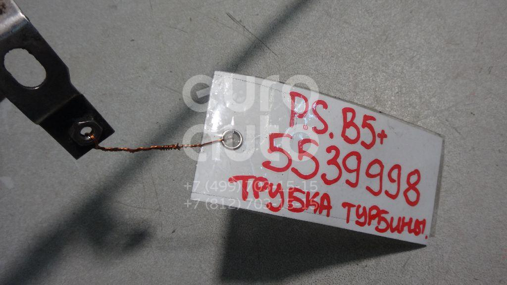 Трубка турбокомпрессора (турбины) для VW Passat [B5] 2000-2005;A4 [B5] 1994-2000;A4 [B6] 2000-2004;A6 [C5] 1997-2004 - Фото №1
