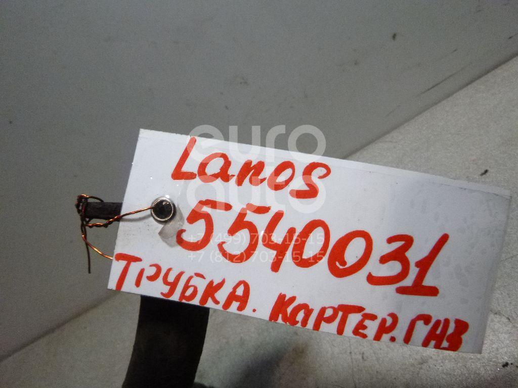 Трубка картерных газов для Chevrolet Lanos 2004>;Aveo (T200) 2003-2008;Aveo (T250) 2005-2011 - Фото №1