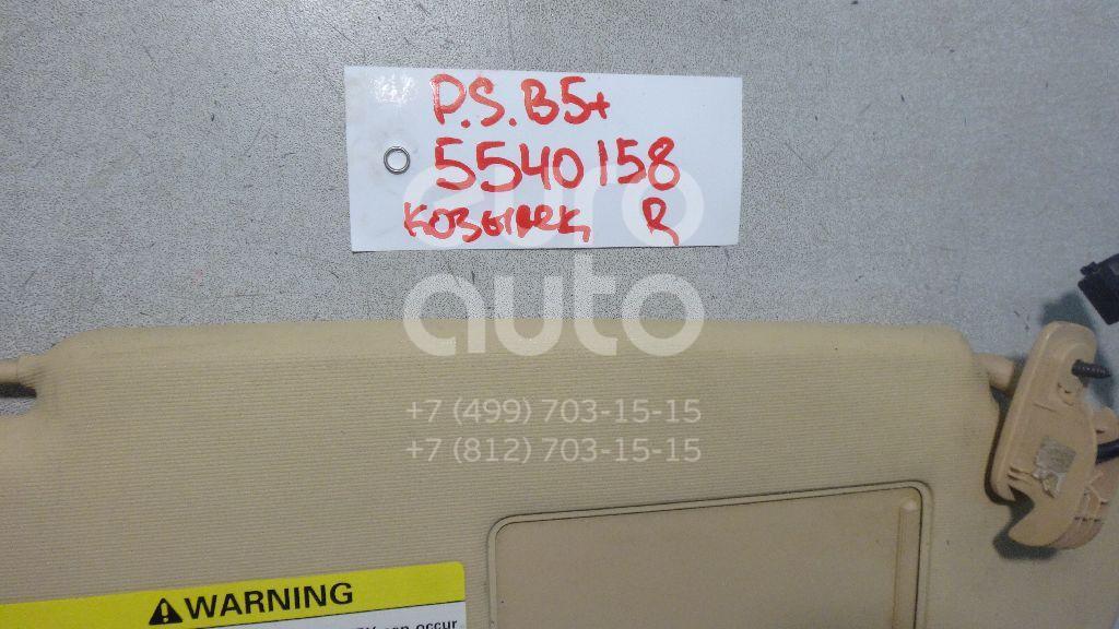 Козырек солнцезащитный (внутри) для VW Passat [B5] 2000-2005;Golf IV/Bora 1997-2005;Passat [B5] 1996-2000 - Фото №1