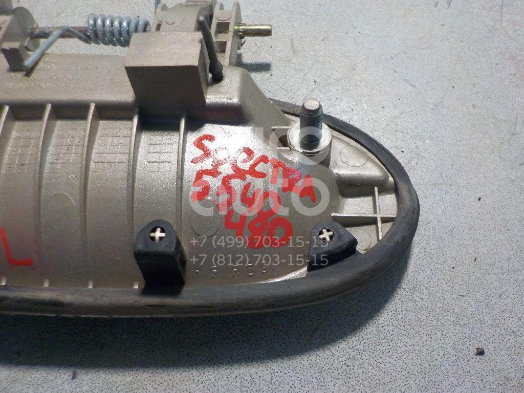 Ручка двери передней наружная левая для Kia Spectra 2001-2011;Sephia II/Shuma II 2001-2004 - Фото №1