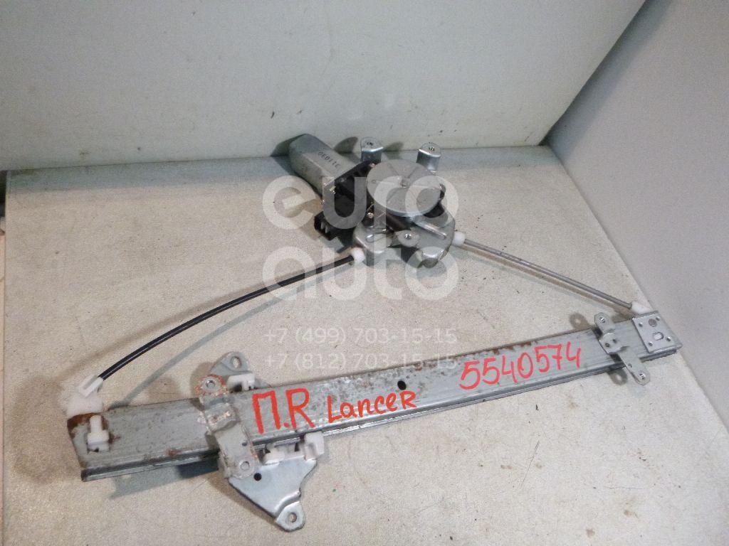 Стеклоподъемник электр. передний правый для Mitsubishi Lancer (CS/Classic) 2003-2007 - Фото №1