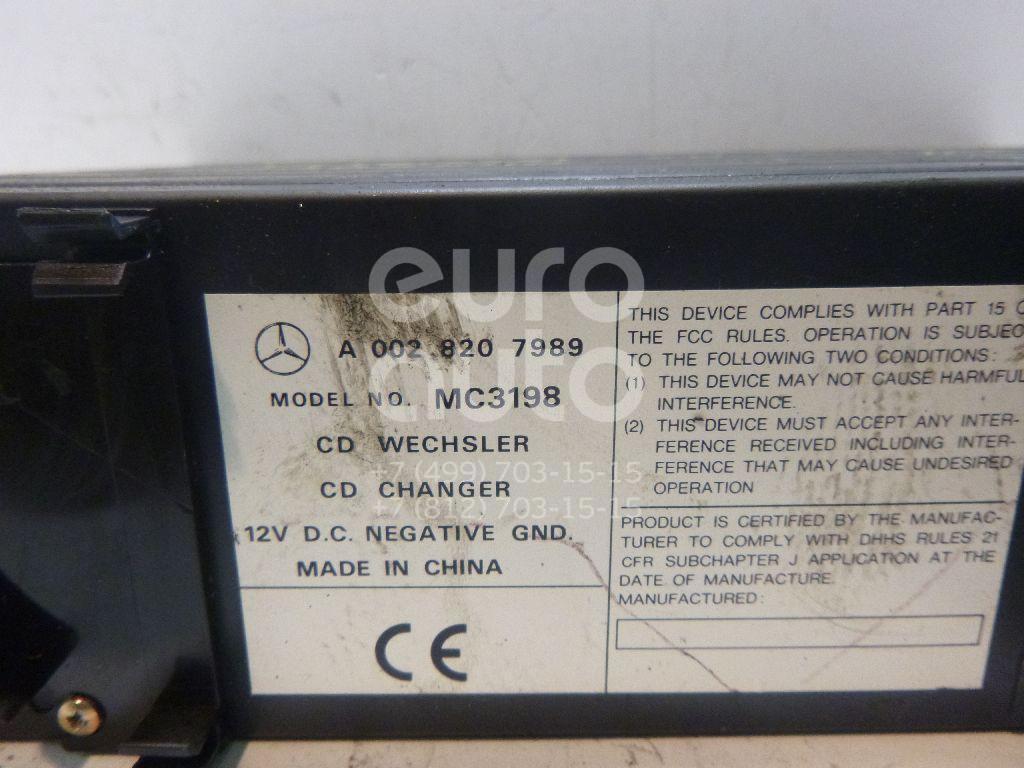 Ченджер компакт дисков для Mercedes Benz Vito (638) 1996-2003;W163 M-Klasse (ML) 1998-2004;W220 1998-2005;W210 E-Klasse 1995-2000;G-Class W463 1989>;W215 coupe 1999-2006;Vito/Viano-(639) 2003-2014 - Фото №1
