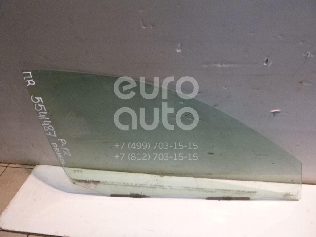 Стекло двери передней правой для Nissan Primera P12E 2002-2007 - Фото №1