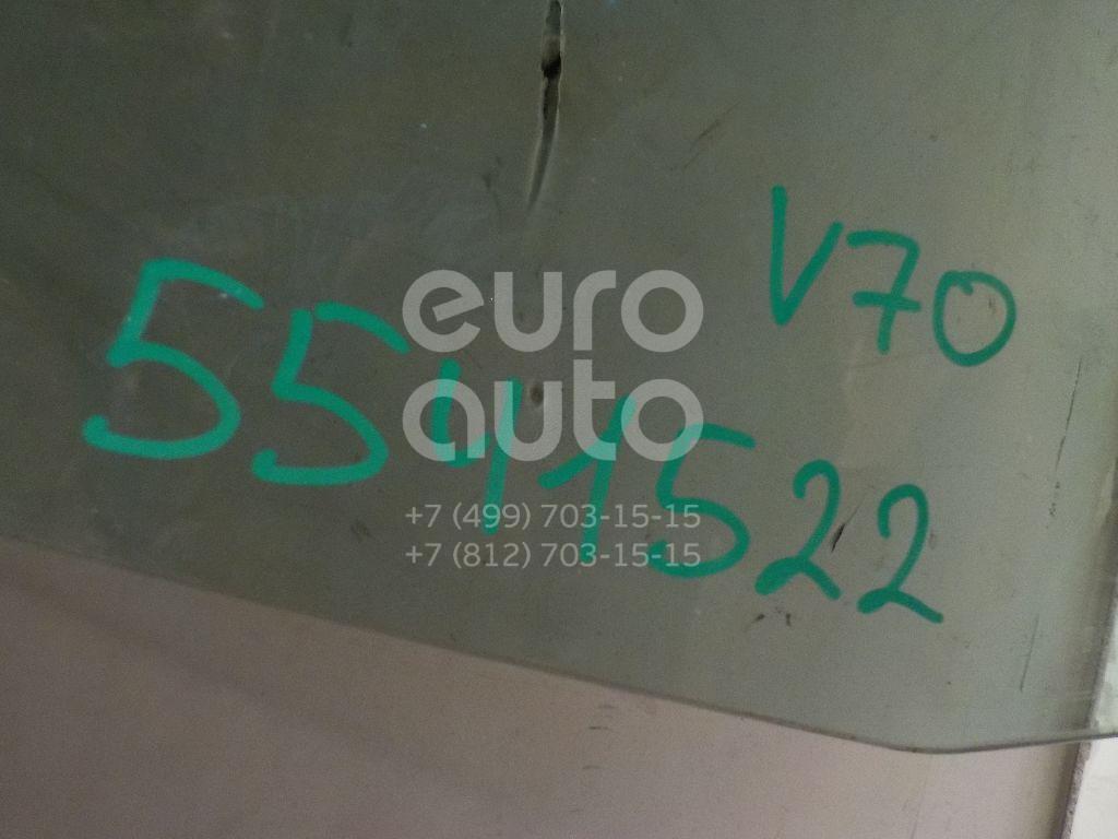 Стекло двери задней правой для Volvo V70 2001-2006;XC70 Cross Country 2000-2006 - Фото №1