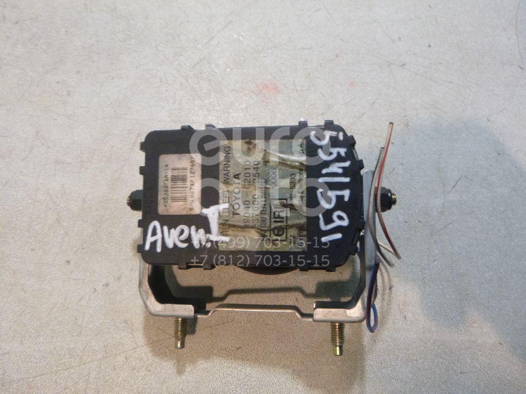 Сирена сигнализации (штатной) для Toyota Avensis II 2003-2008;Corolla E12 2001-2006 - Фото №1