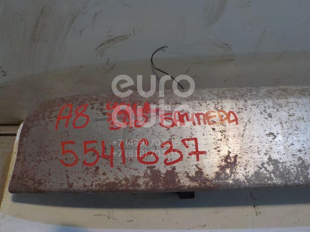 Усилитель заднего бампера для Audi A8 1998-2003 - Фото №1