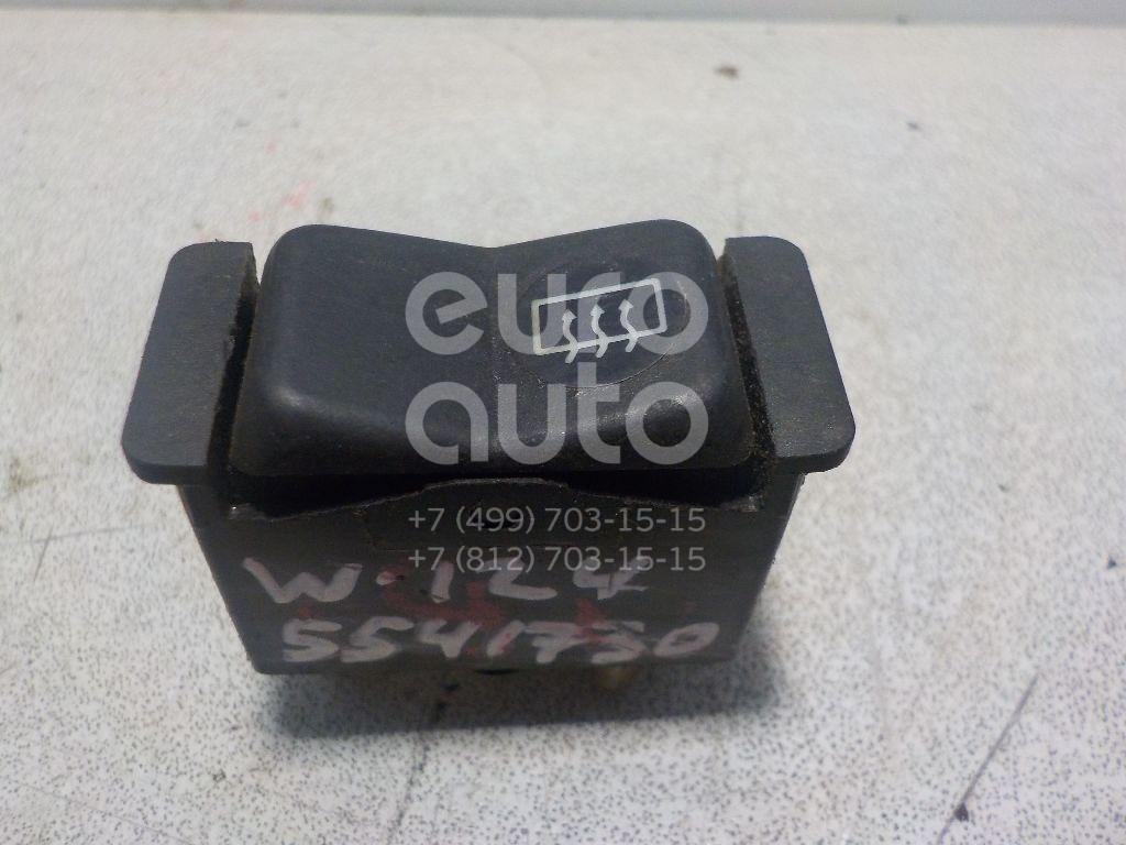 Кнопка обогрева заднего стекла для Mercedes Benz W124 1984-1993;W126 1979-1991;W201 1982-1993 - Фото №1