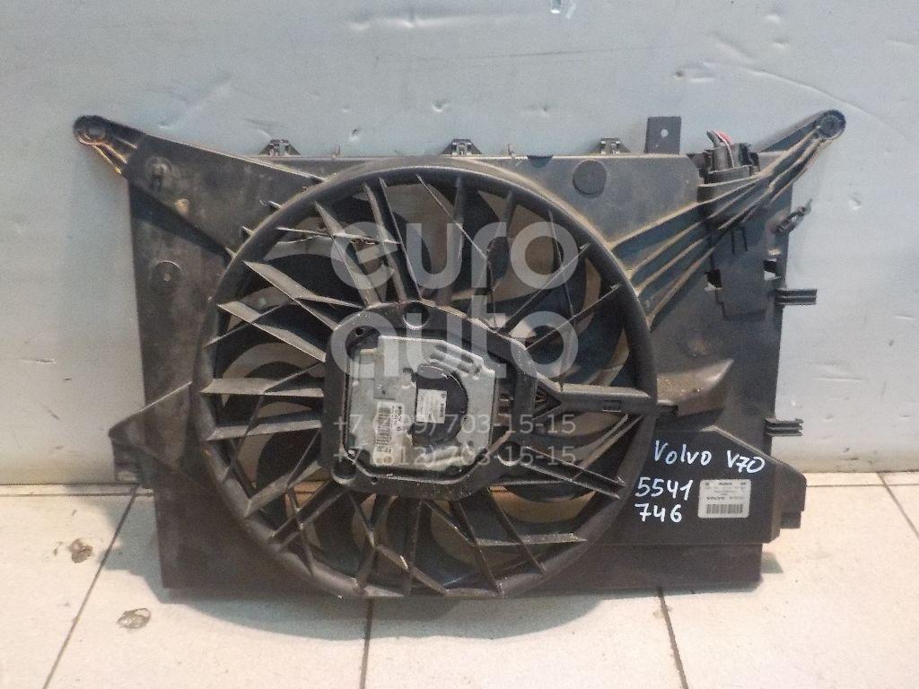 Вентилятор радиатора для Volvo V70 2001-2006;S80 1998-2006;S60 2000-2009 - Фото №1
