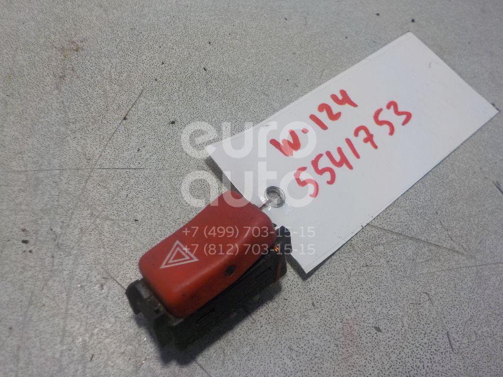 Кнопка аварийной сигнализации для Mercedes Benz W124 1984-1993;W201 1982-1993;W202 1993-2000;W124 E-Klasse 1993-1995 - Фото №1