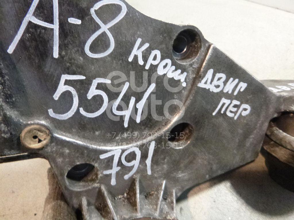 Кронштейн двигателя передний для Audi A8 [4D] 1998-2003;A6 [C5] 1997-2004 - Фото №1