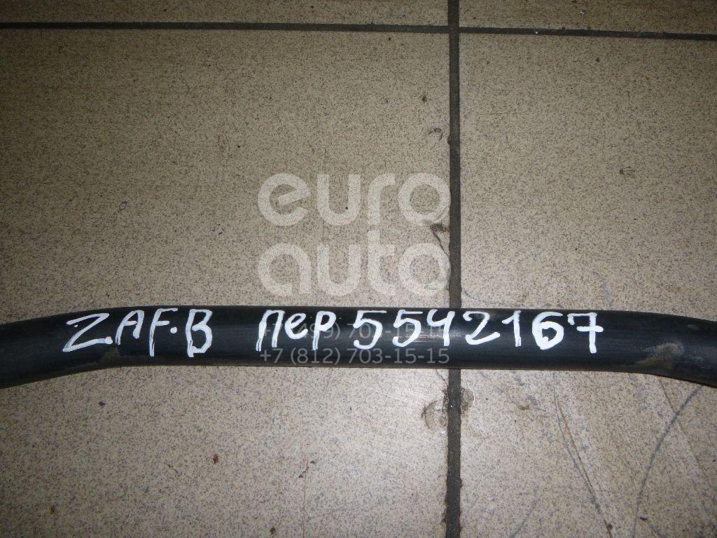 Стабилизатор передний для Opel Zafira B 2005-2012;Astra H / Family 2004-2015 - Фото №1