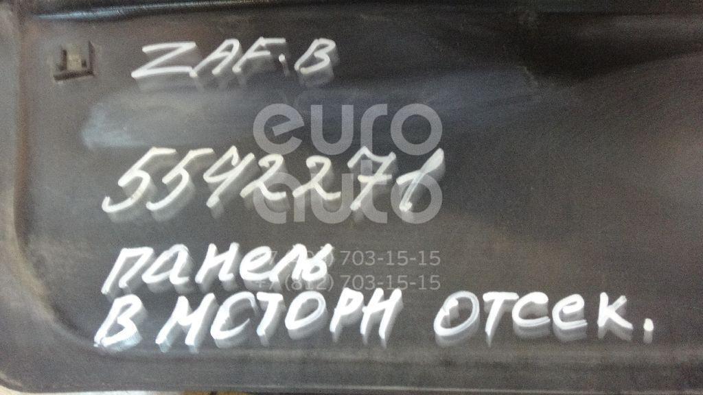 Панель передняя для Opel Zafira B 2005-2012 - Фото №1