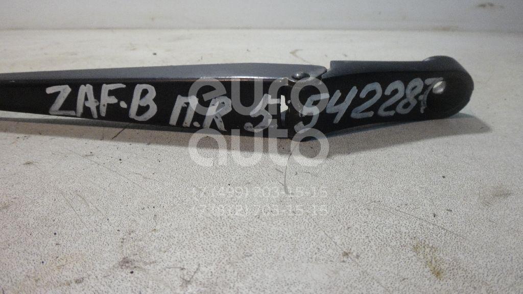 Поводок стеклоочистителя передний правый для Opel Zafira B 2005-2012 - Фото №1