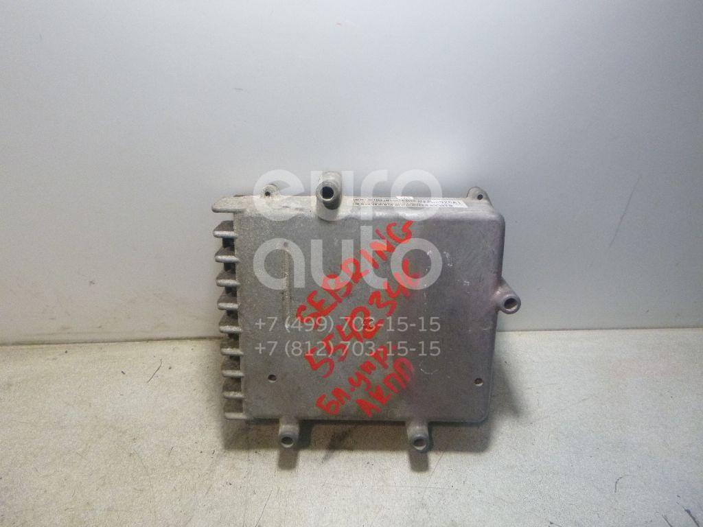 Блок управления АКПП для Chrysler Sebring/Dodge Stratus 2001-2007 - Фото №1
