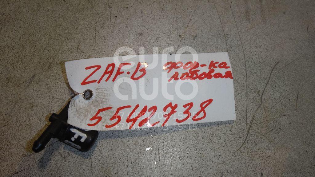 Форсунка омывателя лобового стекла для Opel Zafira B 2005-2012;Vectra C 2002-2008;Corsa D 2006-2015 - Фото №1