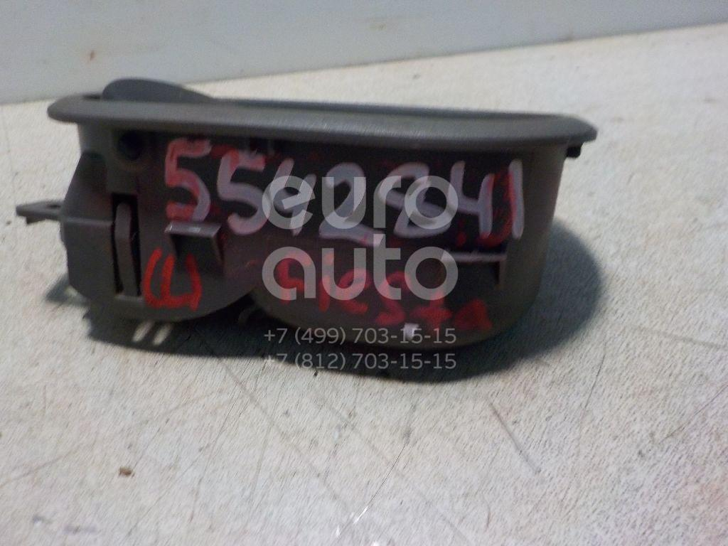 Ручка двери внутренняя левая для Ford Fiesta 2001-2007;Fusion 2002> - Фото №1