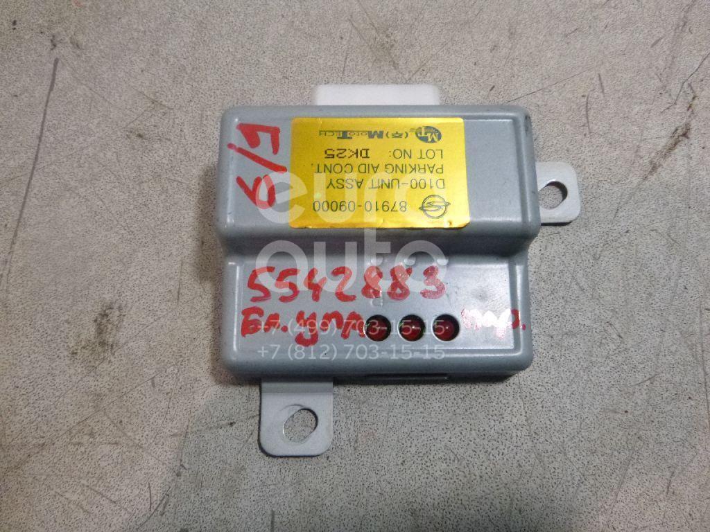 Блок управления парктроником для Ssang Yong Kyron 2005-2015 - Фото №1