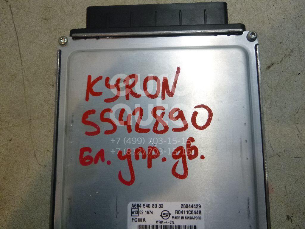 Блок управления двигателем для Ssang Yong Kyron 2005> - Фото №1