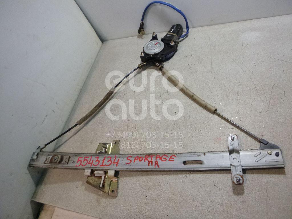 Стеклоподъемник электр. передний правый для Kia Sportage 1993-2006 - Фото №1