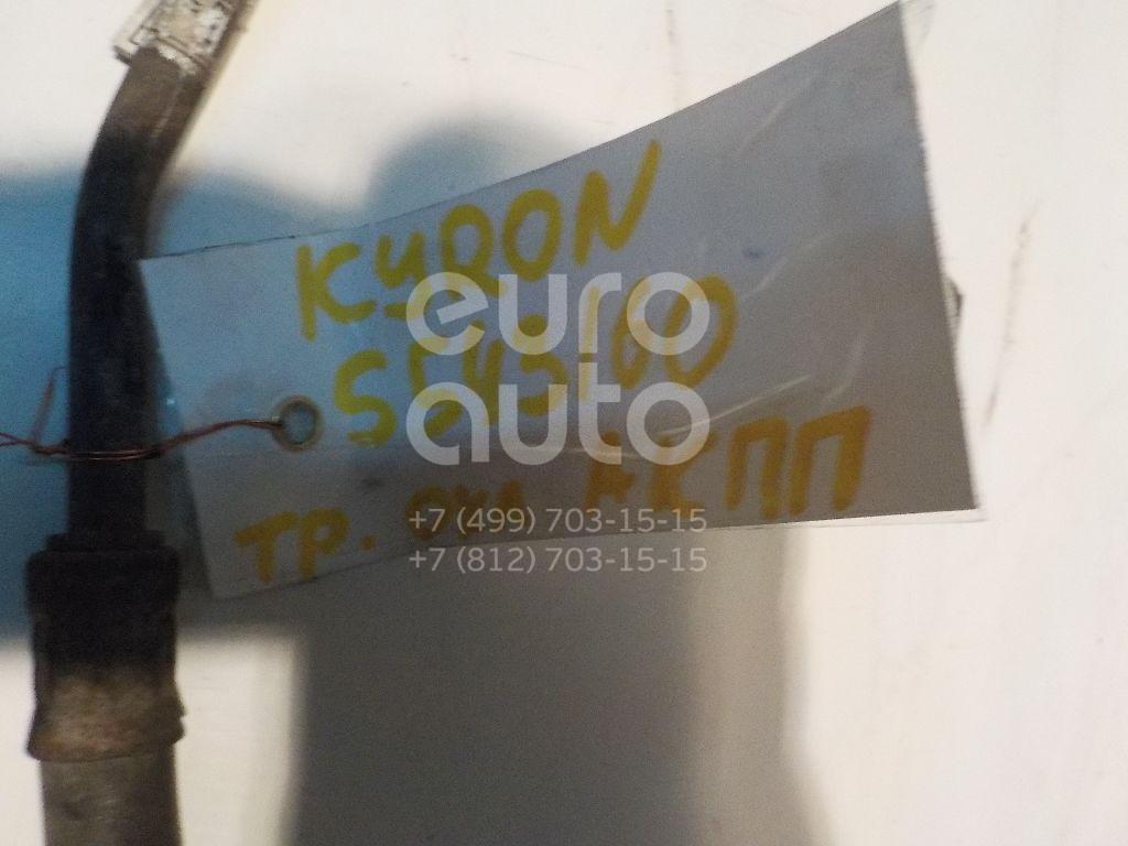 Трубка системы охлаждения АКПП для Ssang Yong Kyron 2005> - Фото №1
