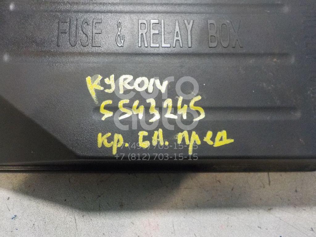 Крышка блока предохранителей для Ssang Yong Kyron 2005> - Фото №1