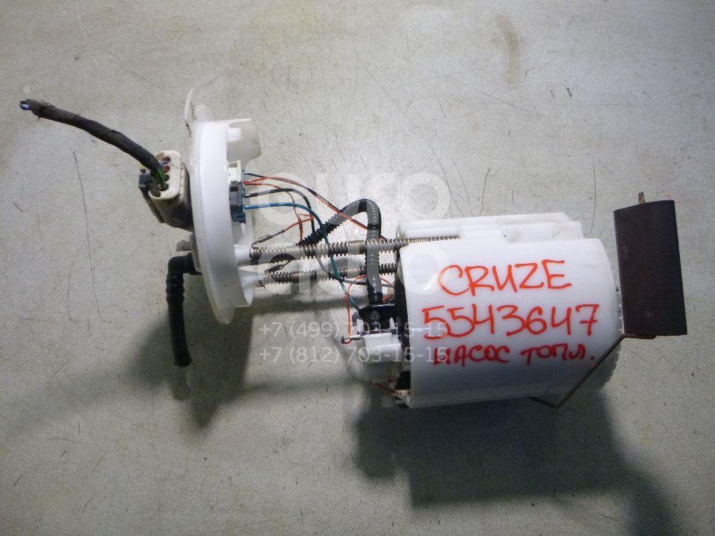 Насос топливный электрический для Opel Cruze 2009>;Astra J 2010> - Фото №1