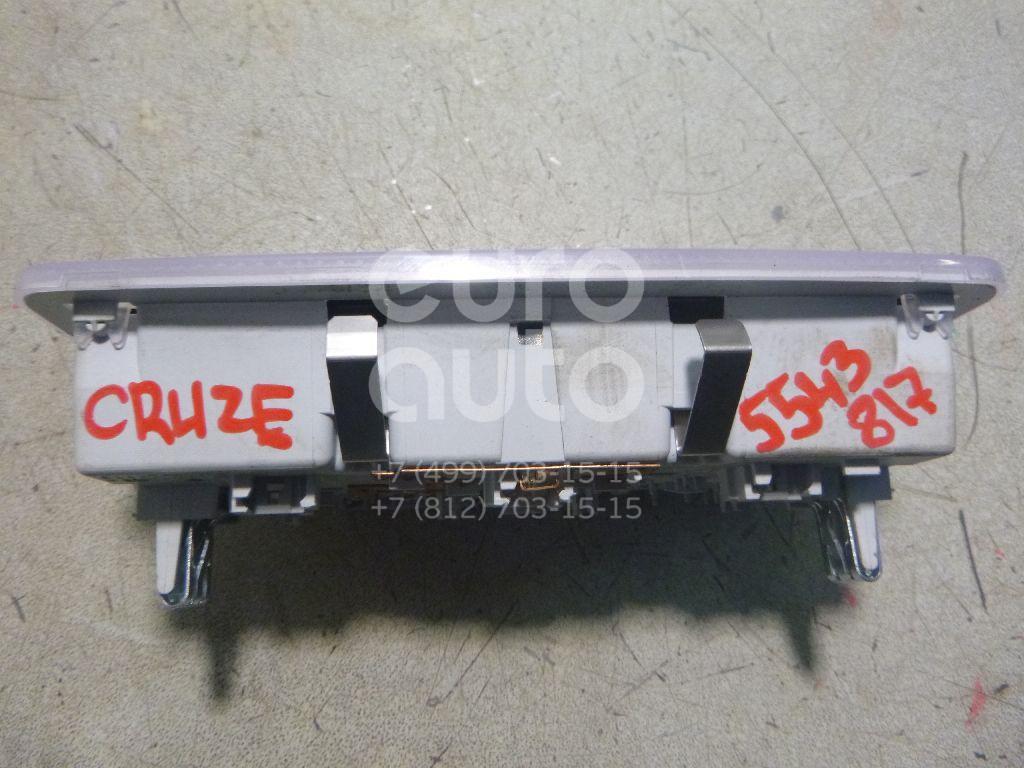 Плафон салонный для Chevrolet Cruze 2009-2016;Orlando 2011-2015 - Фото №1