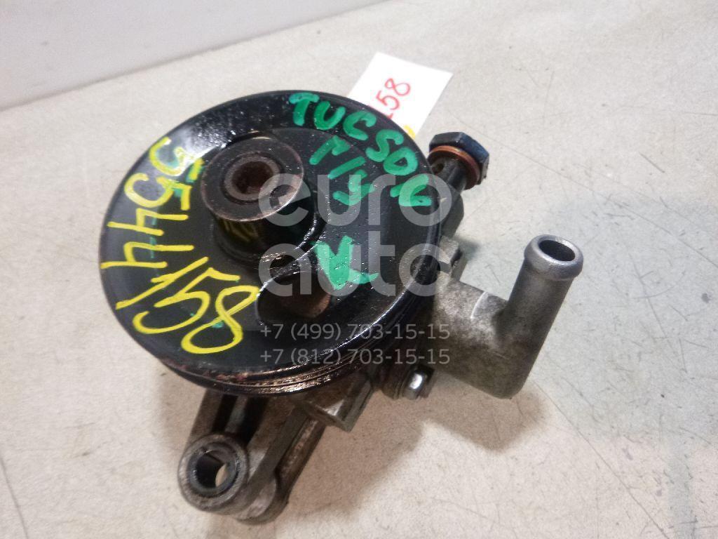 Насос гидроусилителя для Hyundai,Kia Tucson 2004-2010;Sportage 2004-2010 - Фото №1