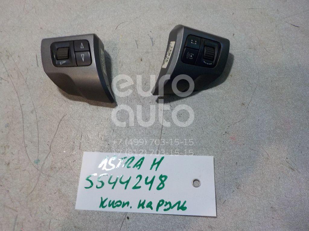 Кнопка многофункциональная для Opel Astra H / Family 2004-2015 - Фото №1