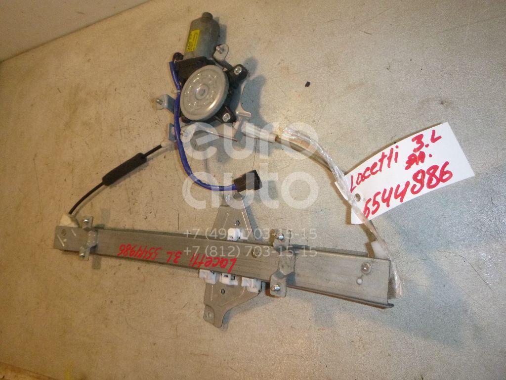Стеклоподъемник электр. задний левый для Chevrolet Lacetti 2003-2013 - Фото №1
