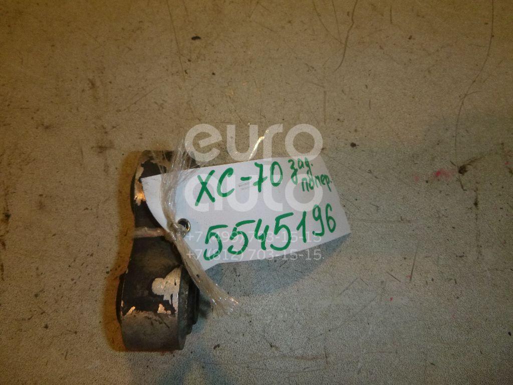 Тяга задняя поперечная для Volvo XC70 Cross Country 2000-2006;XC90 2002-2015;V70 2001-2006;S60 2000-2009 - Фото №1