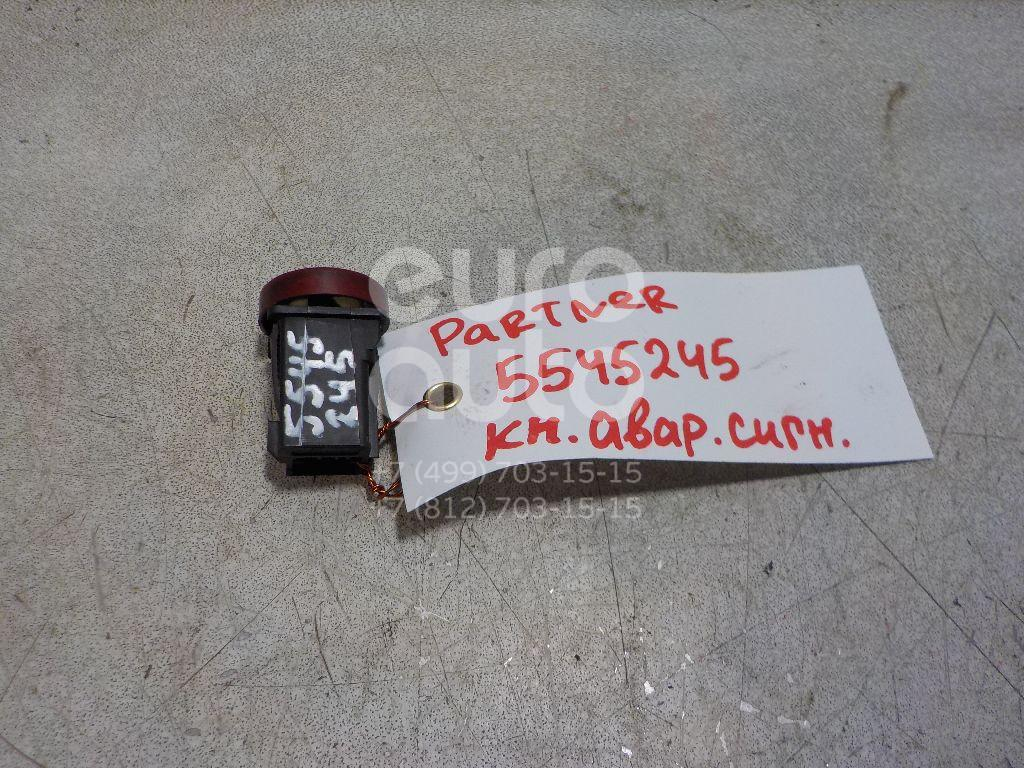 Кнопка аварийной сигнализации для Peugeot Partner (M59) 2002-2010;Berlingo(FIRST) (M59) 2002-2010 - Фото №1