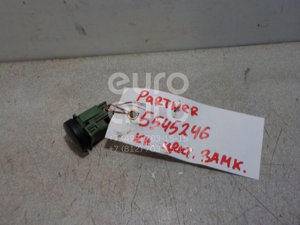 Кнопка центрального замка для Peugeot,Citroen Partner (M59) 2002-2012;Berlingo(FIRST) (M59) 2002-2012 - Фото №1