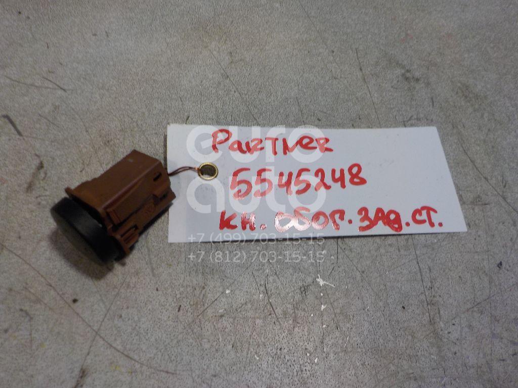 Кнопка обогрева заднего стекла для Peugeot Partner (M59) 2002-2010;Berlingo(FIRST) (M59) 2002-2010 - Фото №1