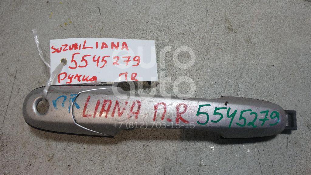 Ручка двери передней наружная правая для Suzuki Liana 2001-2007 - Фото №1