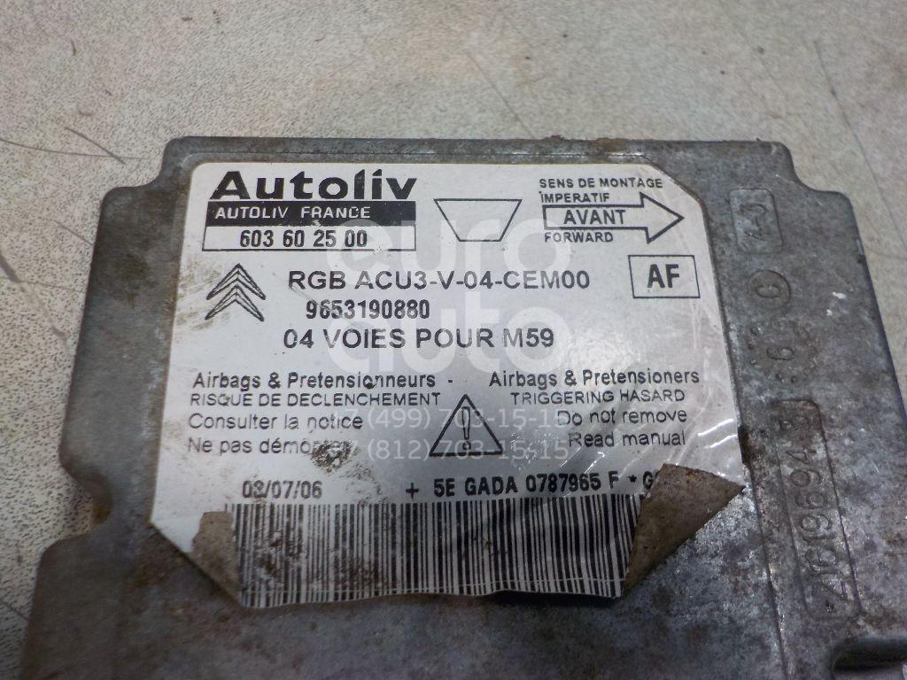 Блок управления AIR BAG для Peugeot,Citroen Partner (M59) 2002-2012;Berlingo(FIRST) (M59) 2002-2012 - Фото №1