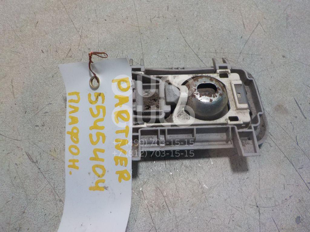 Плафон салонный для Peugeot,Citroen Partner (M59) 2002-2010;406 1995-1999;406 1999-2004;206 1998-2012;Berlingo 1996-2002;Berlingo(FIRST) (M59) 2002-2012 - Фото №1