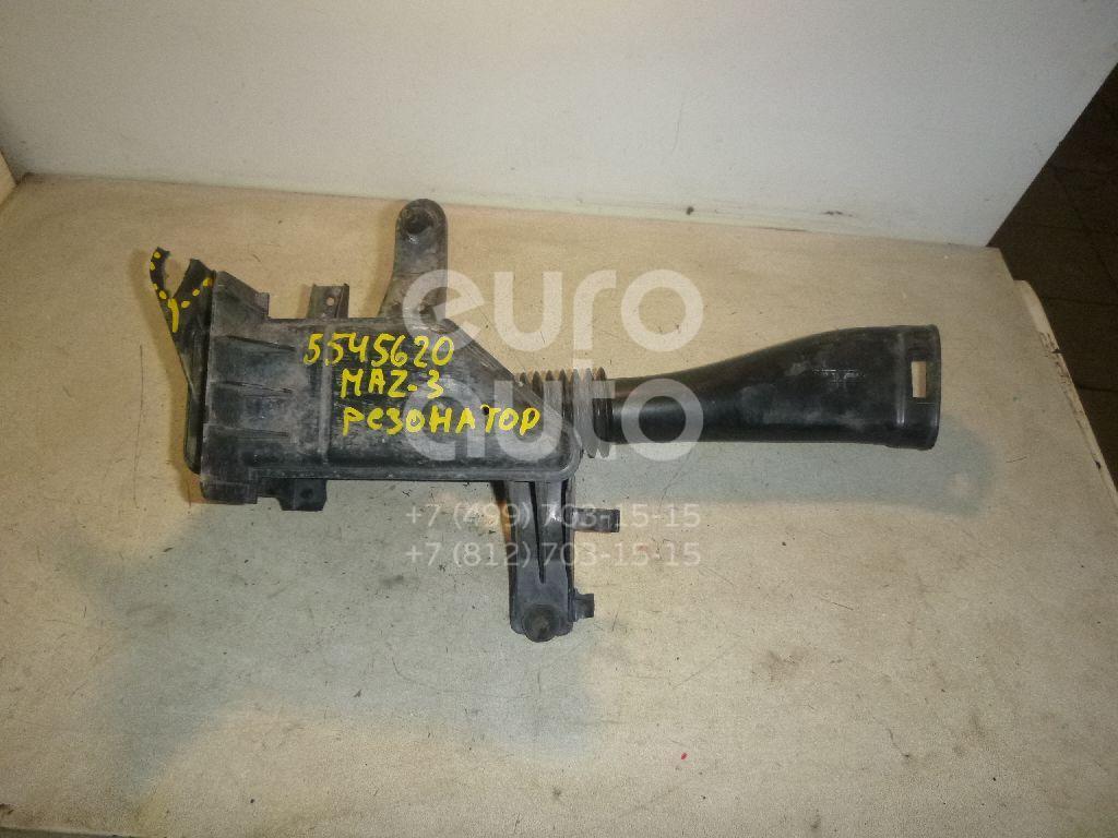 Резонатор воздушного фильтра для Mazda Mazda 3 (BK) 2002-2009 - Фото №1