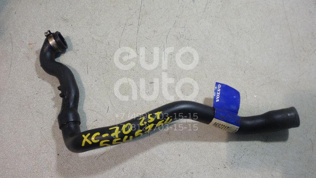 Шланг системы охлаждения для Volvo XC70 Cross Country 2000-2006;S60 2000-2009 - Фото №1