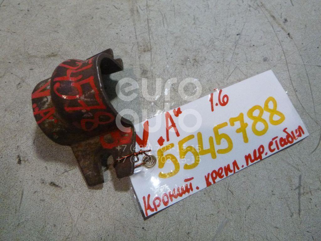Кронштейн крепления переднего стабилизатора для Opel Vectra A 1988-1995;Astra F 1991-1998 - Фото №1