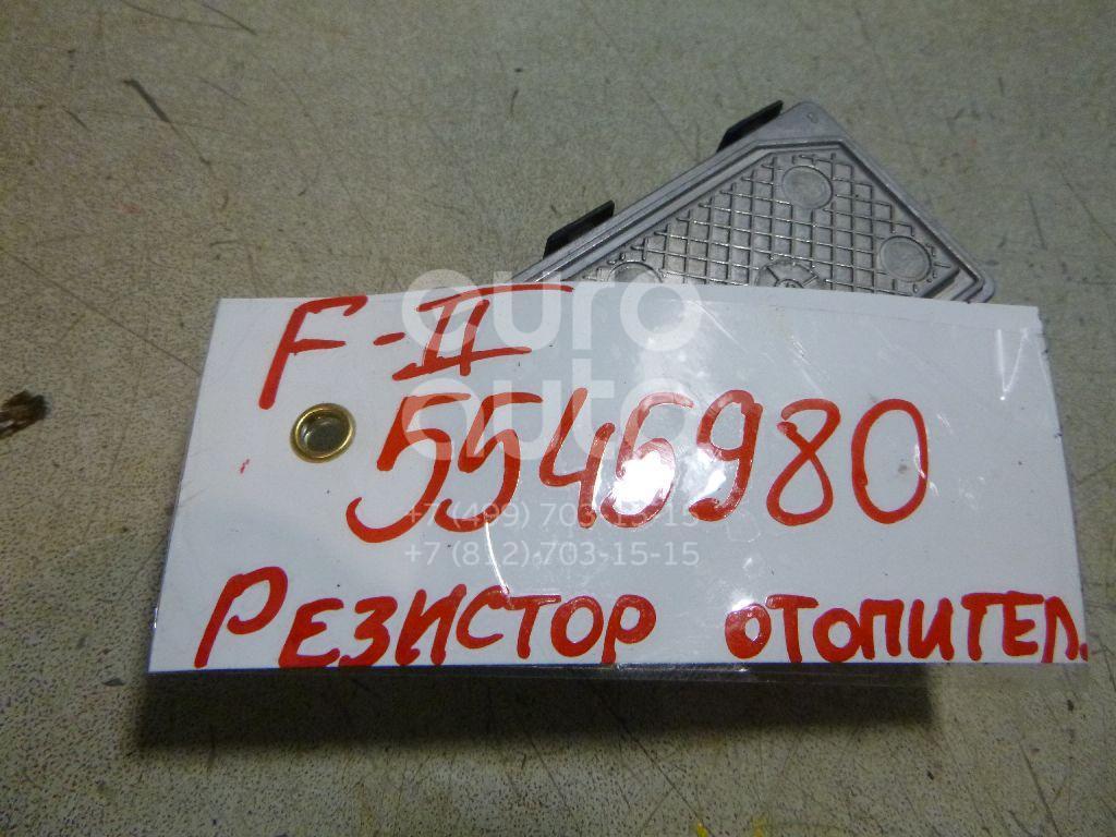 Резистор отопителя для Ford Focus II 2008-2011;Galaxy 2006-2015;S-MAX 2006-2015;Mondeo IV 2007-2015;Kuga 2008-2012;C-MAX 2011> - Фото №1