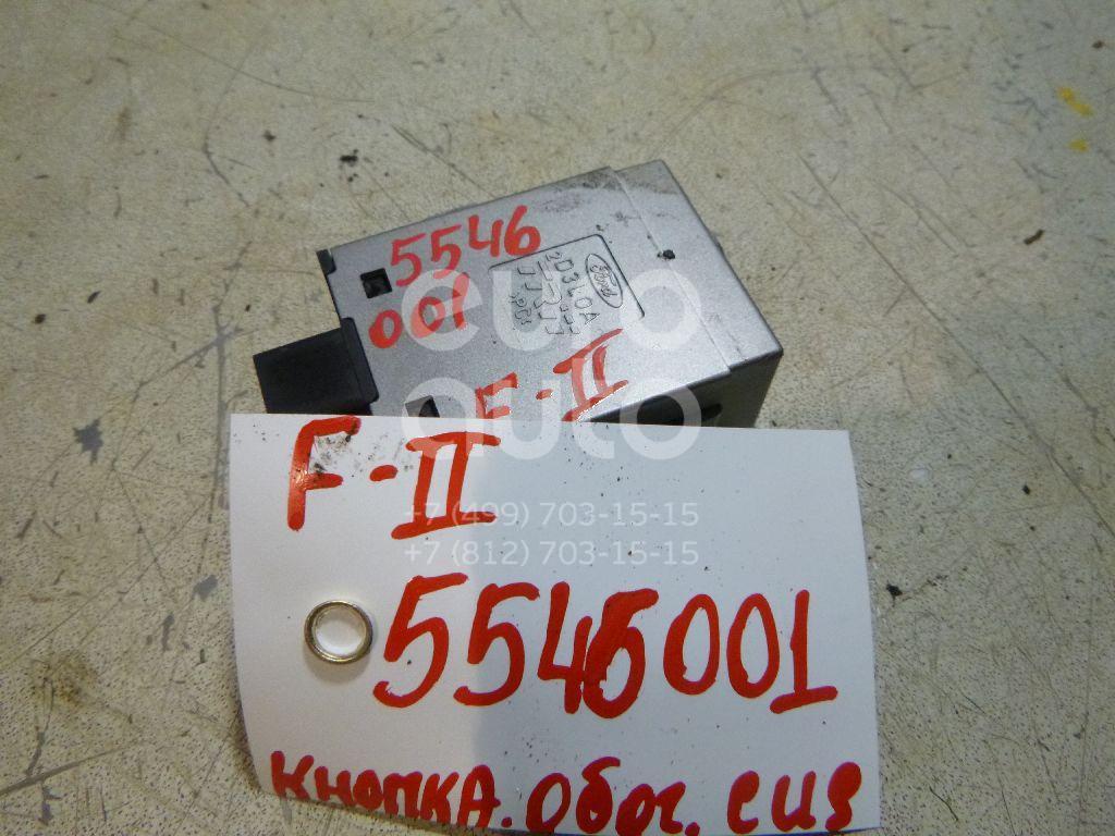 Кнопка обогрева сидений для Ford Focus II 2008-2011;C-MAX 2003-2011;Kuga 2008-2012 - Фото №1